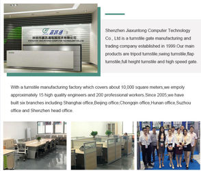 Shenzhen Jiaxuntong Computer Technology Co., Ltd.